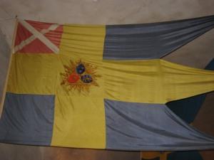 En tidig unionsflagga från den svensk-norska unionen.