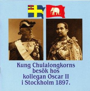 Kung Chulalongkorns besök hos kollegan Oscar II i Stockholm 1897.