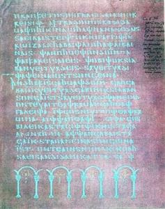 En sida ur Silverbibeln.